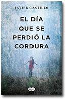 portada_cordura