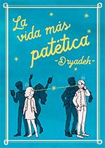 la_vida_mas_patetica_portada